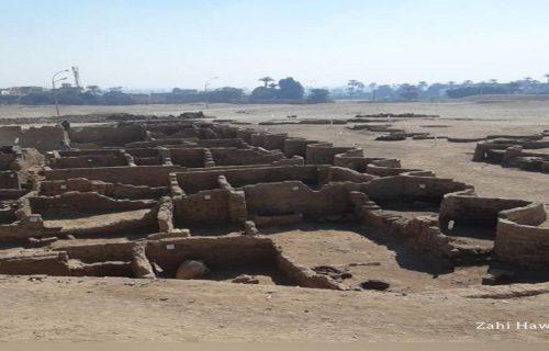 egiptook